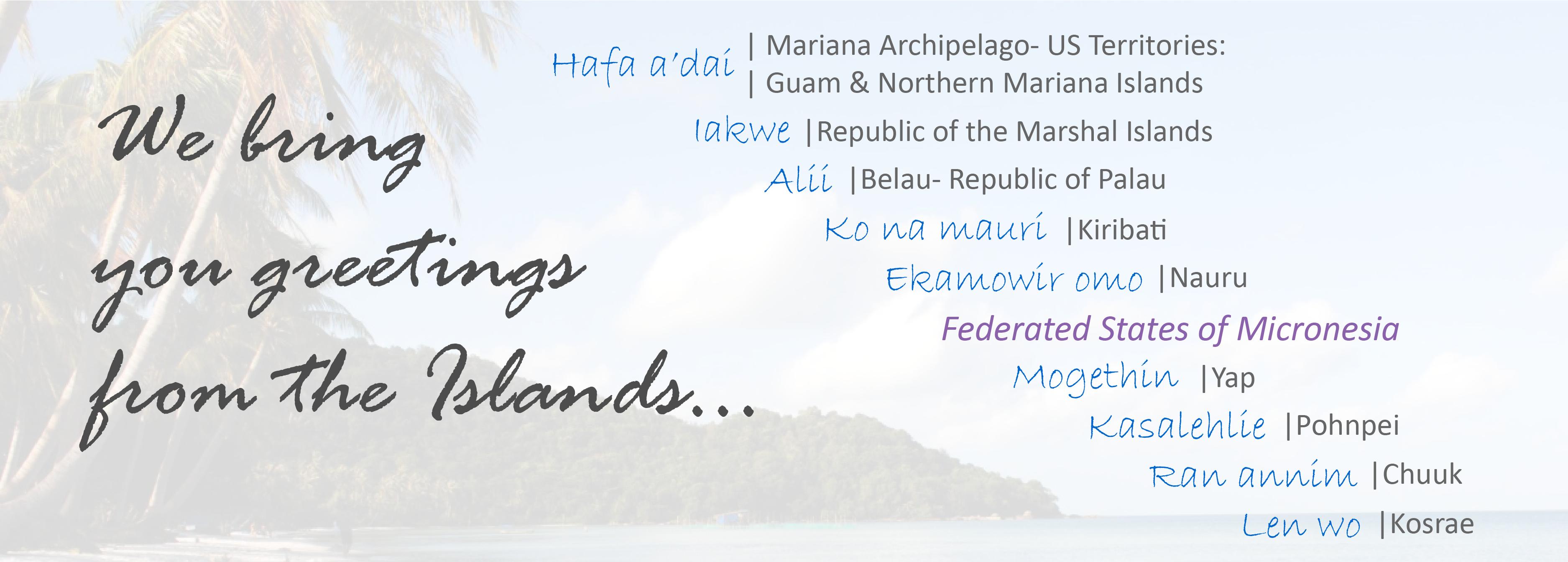 Island Greetings